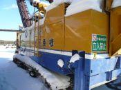 NIPPON SHARYO DHP-80